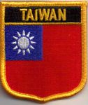 Taiwan Embroidered Flag Patch, style 07.